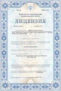 ООО АпрельКа от